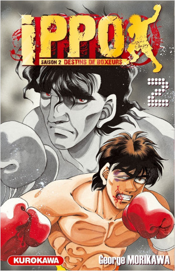 Ippo - saison 2, Destins de boxeurs - tome 02