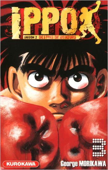 Ippo - saison 2, Destins de boxeurs - tome 03