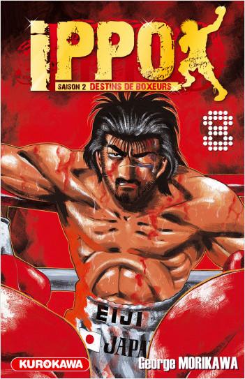 Ippo - saison 2, Destins de boxeurs - tome 08
