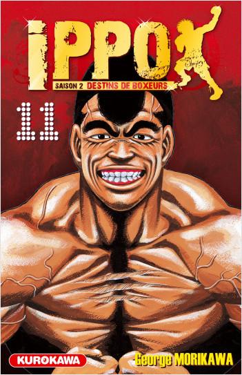 Ippo - saison 2, Destins de boxeurs - tome 11