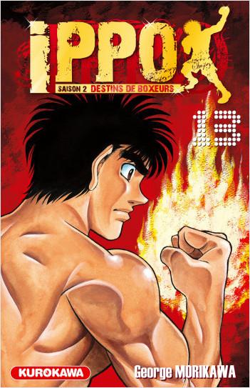 Ippo - saison 2, Destins de boxeurs - tome 13