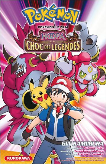 Pokémon - Le Film : Hoopa et le choc des légendes