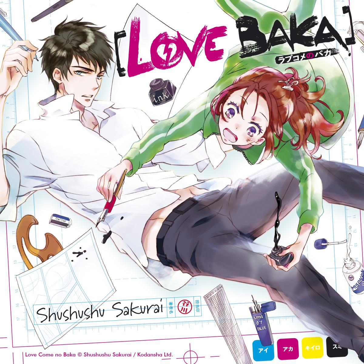 Love Baka